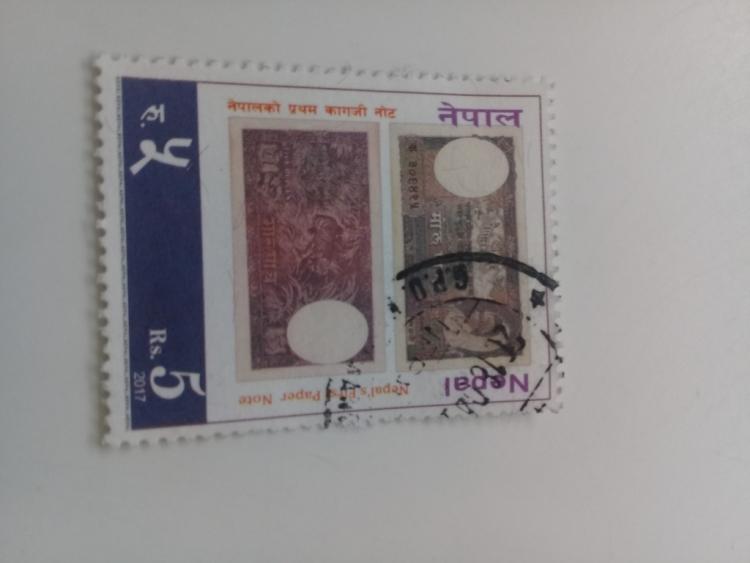 5 Stamps Nepal Nepal